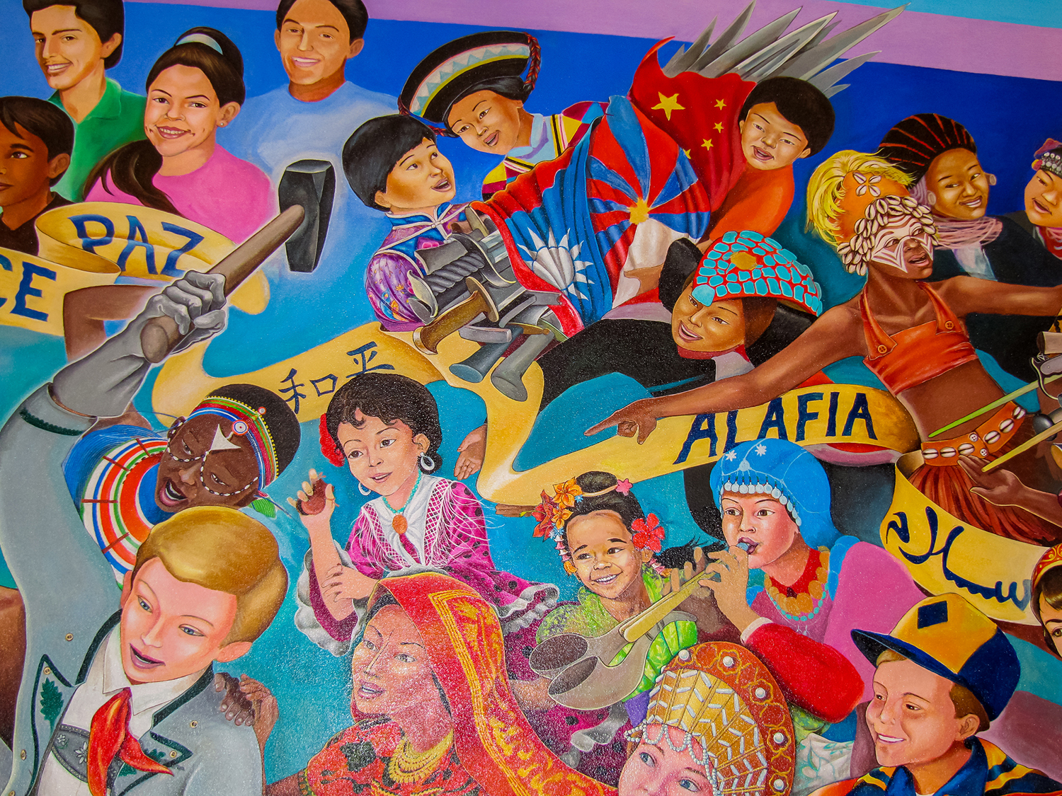 """Children of the World Dream of Peace"" mural by Leo Tanguma at Denver International airport."
